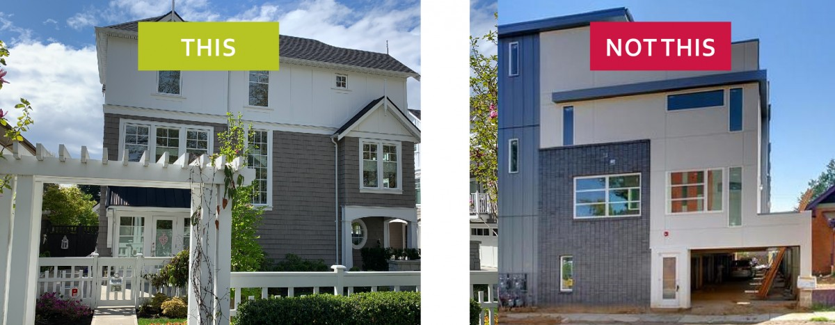 Figure 18: In 'shotgun' townhouse projects, ensure that the end unit facing the street is a true street-oriented unit (3.1.1. d) .