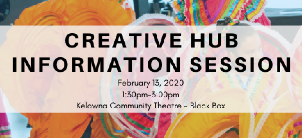 creative_hub_information_session_feb_13.png