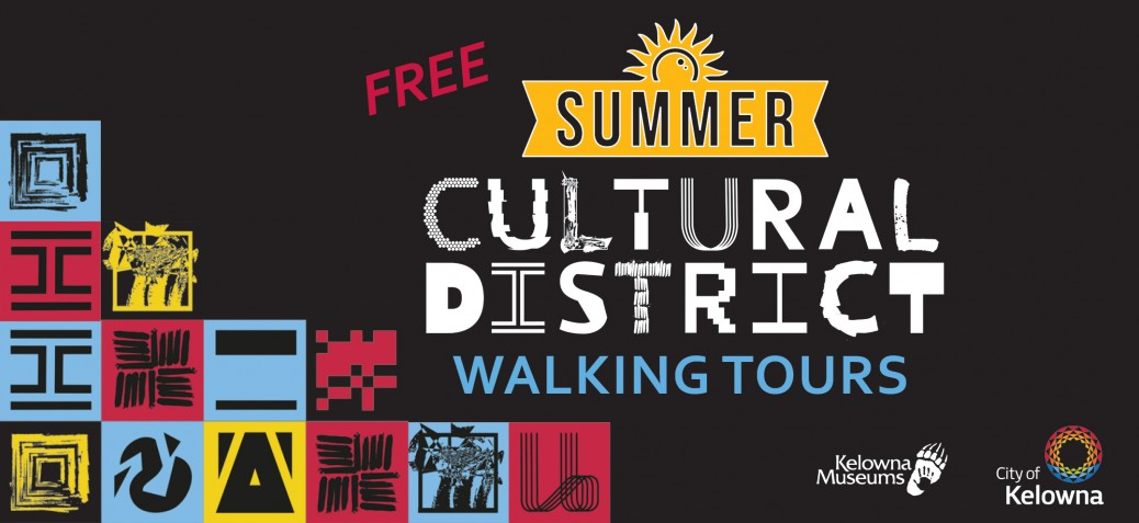 Cultural District Walking Tours