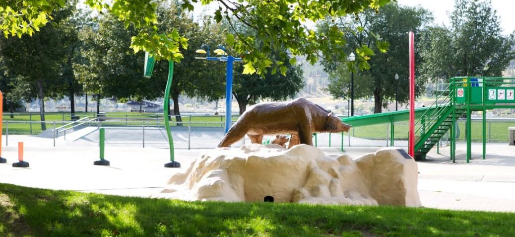 City park water park